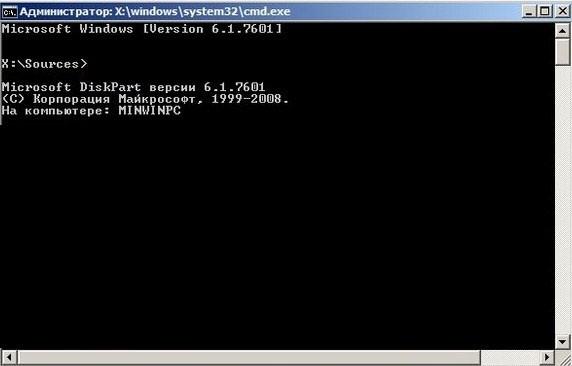 Как преобразовать GPT-диск в MBR с помощью установщика Windows 7