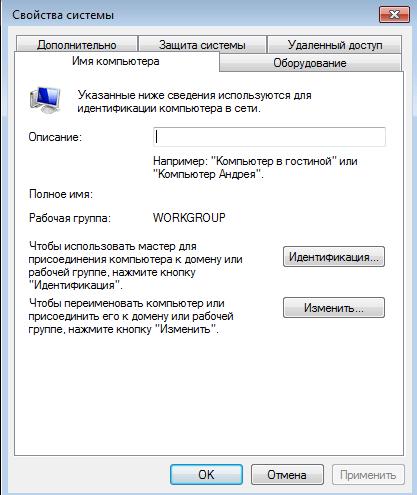 Настройка сетевого принтера между Windows 7 и Windows XP